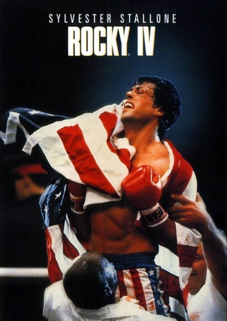 BNRocky 4 Poster